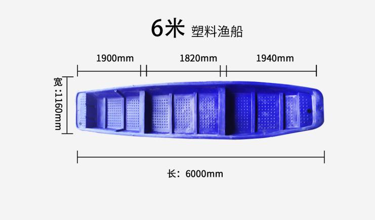 JSL-6米双层船