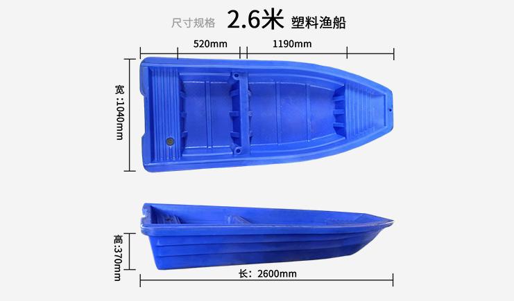 JSL-2.6米双层船