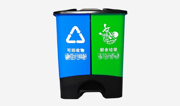 40L-脚踏式垃圾桶-厨余