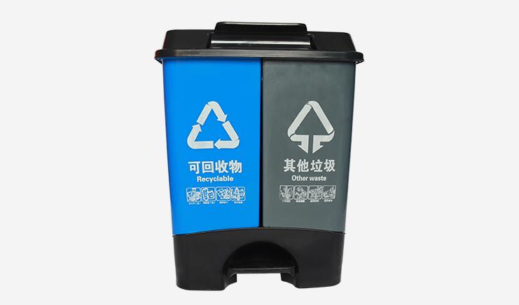 45L-脚踏式垃圾桶-可家用