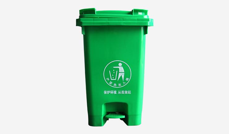 60L-脚踏式垃圾桶-办公垃圾桶