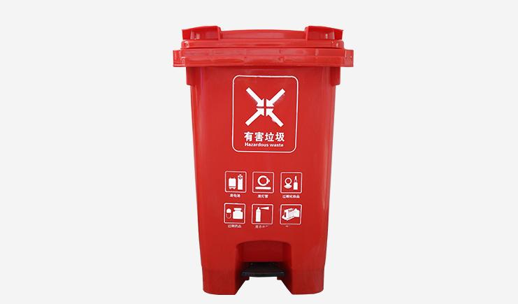 60L-脚踏式垃圾桶-有害垃圾