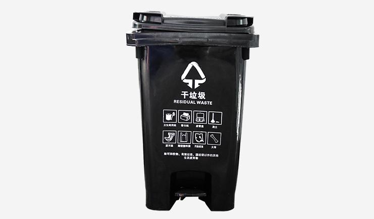 60L-脚踏垃圾桶-干垃圾
