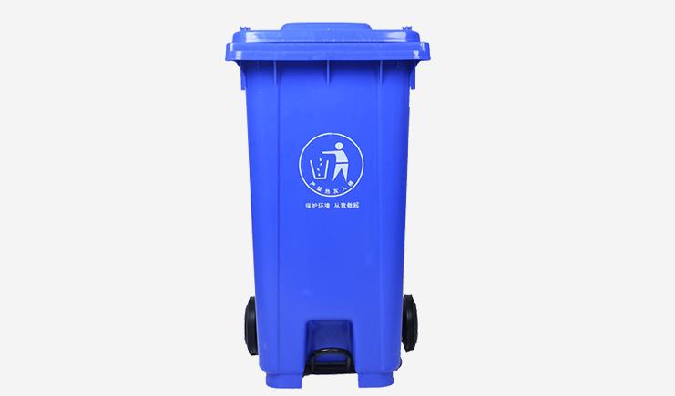 240L-加厚脚踏垃圾桶-蓝色