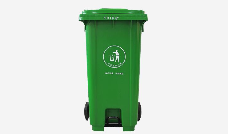 240L-加厚脚踏垃圾桶-绿色