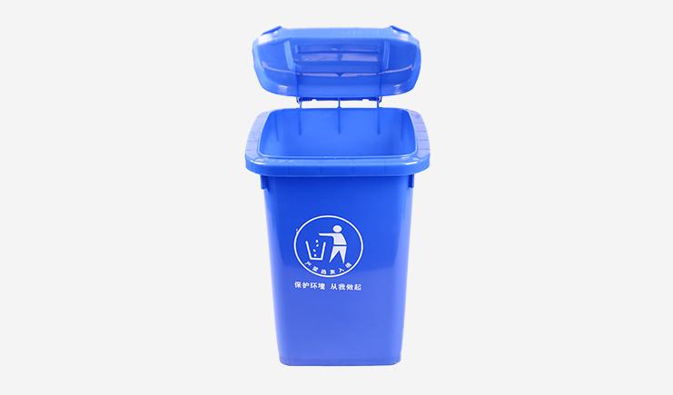 50L-塑料垃圾桶-蓝色