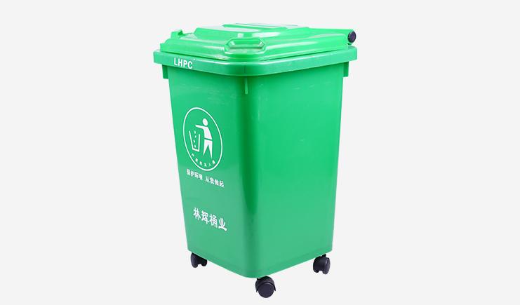 50L-塑料垃圾桶-绿色