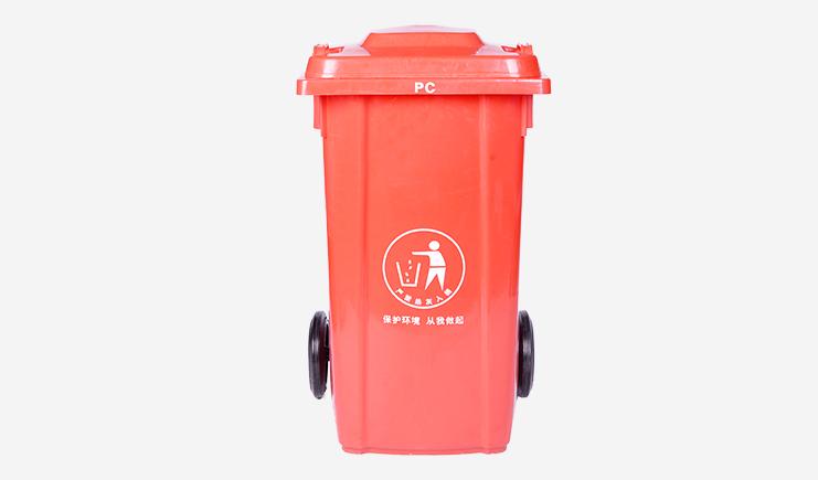 100L-塑料垃圾桶-红色