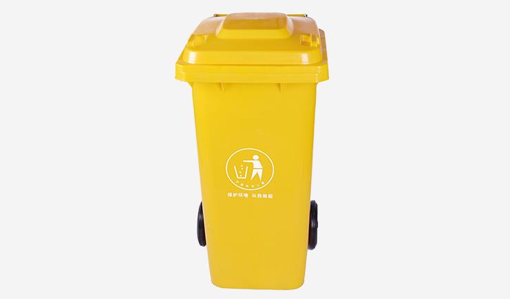 120L-户外垃圾桶-黄色