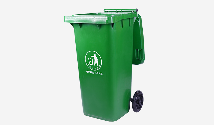 120L-户外垃圾桶-军绿