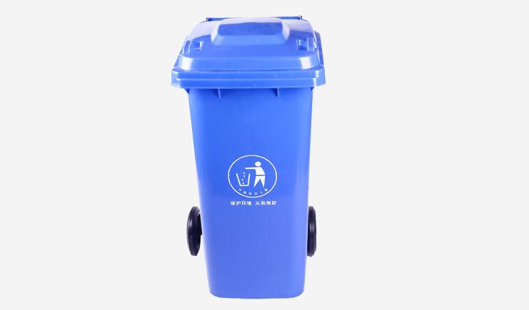 120L-户外垃圾桶-蓝色