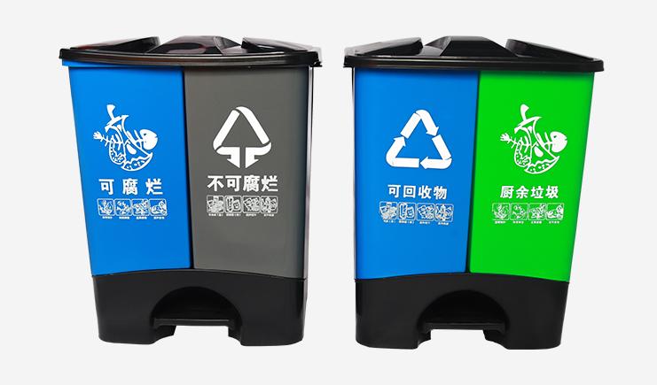 20L-脚踏式垃圾桶-垃圾分类桶