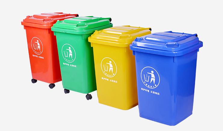50L-分类垃圾桶-组合