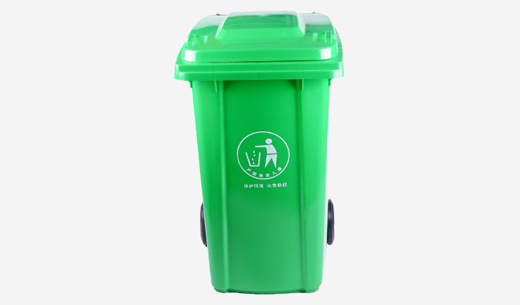 240L-垃圾桶