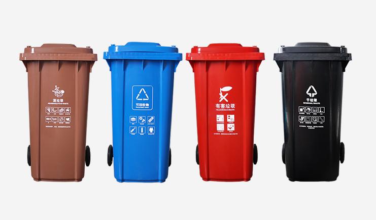 240L-分类垃圾桶
