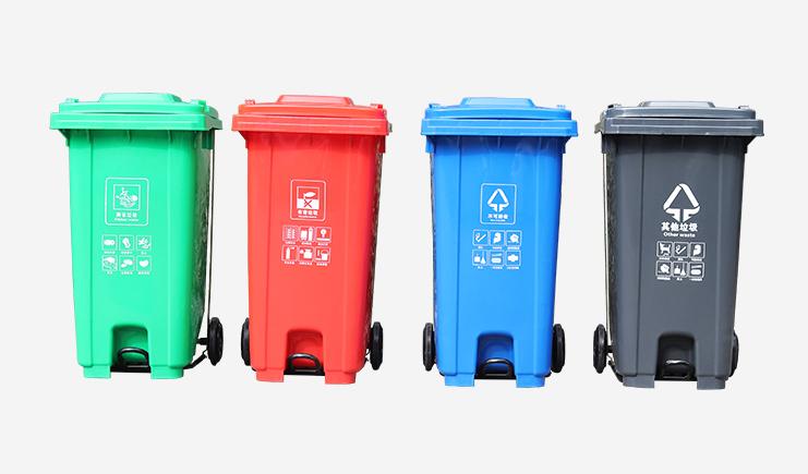 240L-脚踏分类垃圾桶