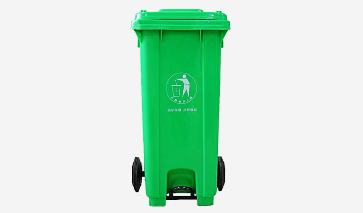 120L-中间脚踏垃圾桶-绿色