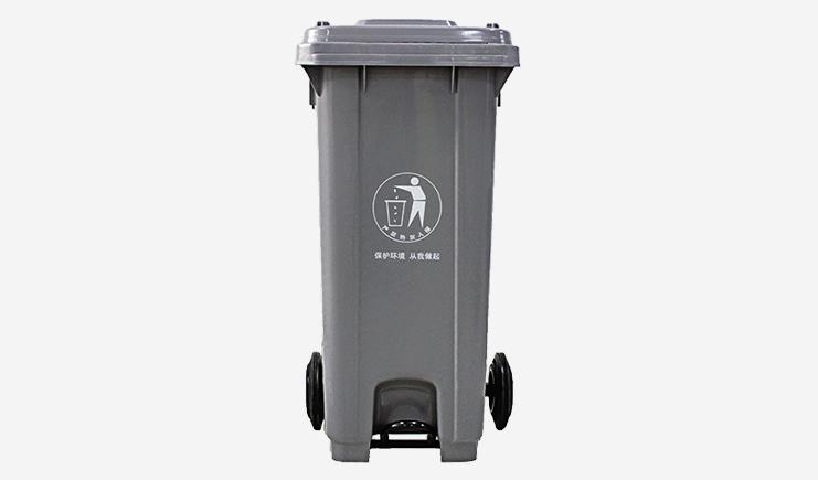 120L-中间脚踏垃圾桶-灰色
