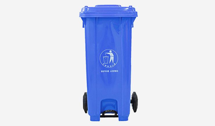 120L-中间脚踏垃圾桶-蓝色