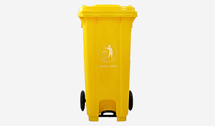 120L-中间脚踏垃圾桶-黄色