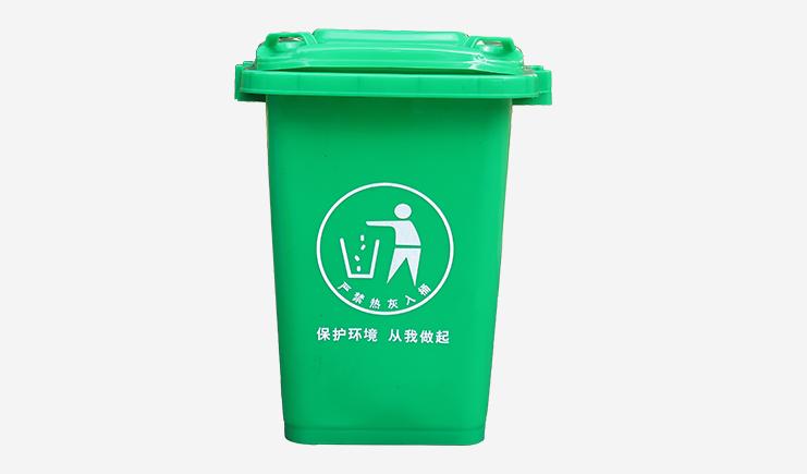 30L-可组合式垃圾桶-长方形-带盖