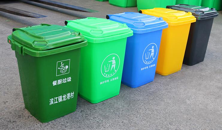 30L-可组合式垃圾桶-颜色多