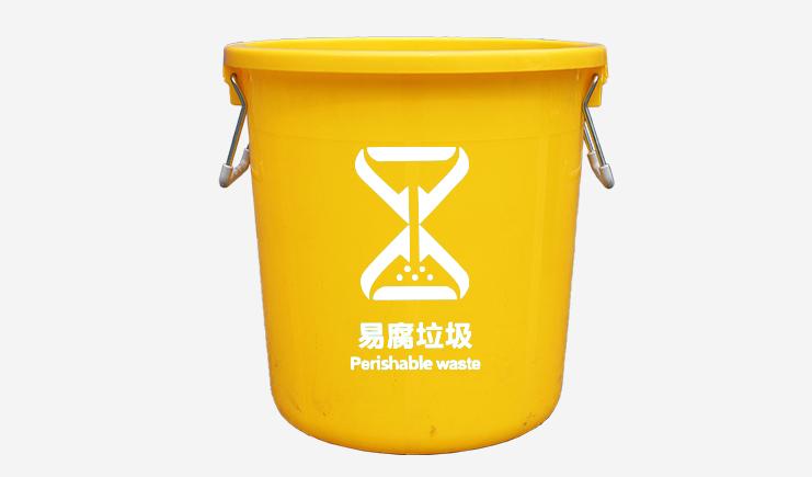 50L厨余垃圾桶-易腐垃圾-垃圾桶标识
