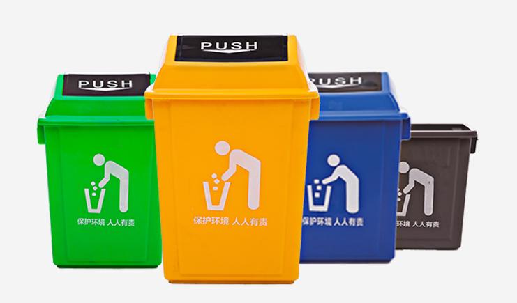 JSL-摇盖(弹盖)垃圾桶-颜色多