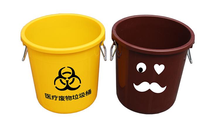 50L-厨余垃圾桶-印图片标志