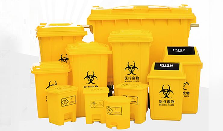 医疗垃圾桶-废物标识-黄色