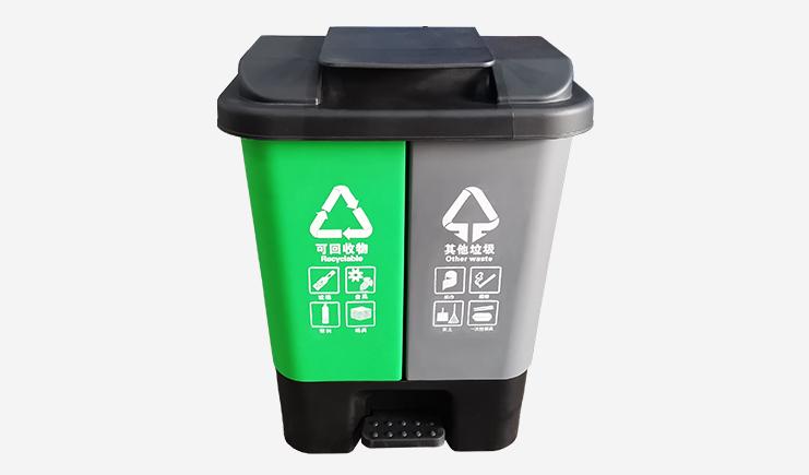 20L-脚踏式垃圾桶-分类家用垃圾桶-双桶单盖
