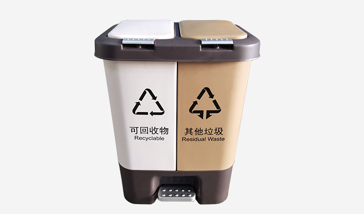 20L-脚踏式垃圾桶-垃圾分类-双桶双盖