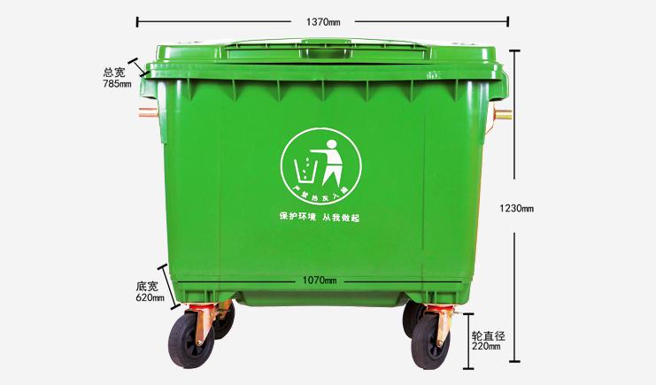 660L-户外大垃圾桶-四轮垃圾桶厂家