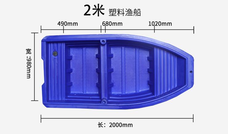 JSL-2米双层船新
