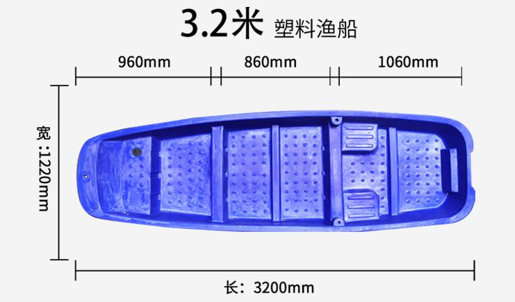 JSL-3.2米双层船