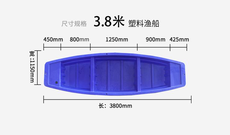 JSL-3.8米乌篷船