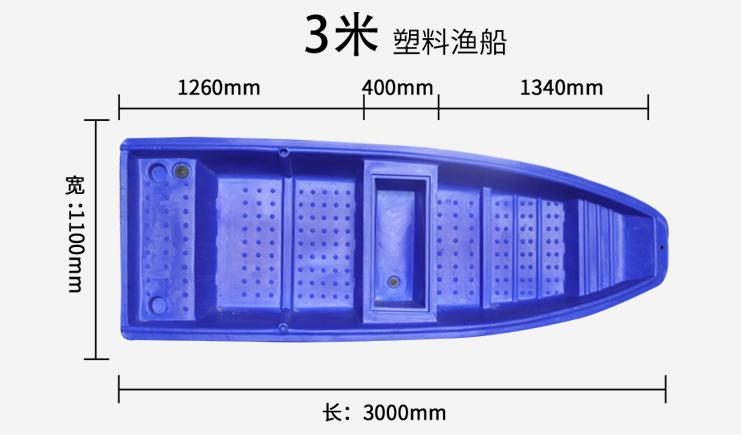 JSL-3米双层船