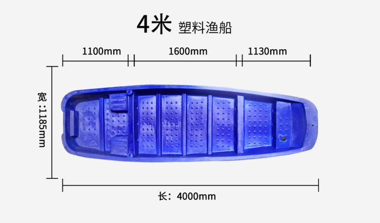 JSL-4米双层船