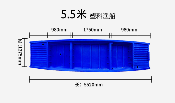JSL-5.5米双层江船