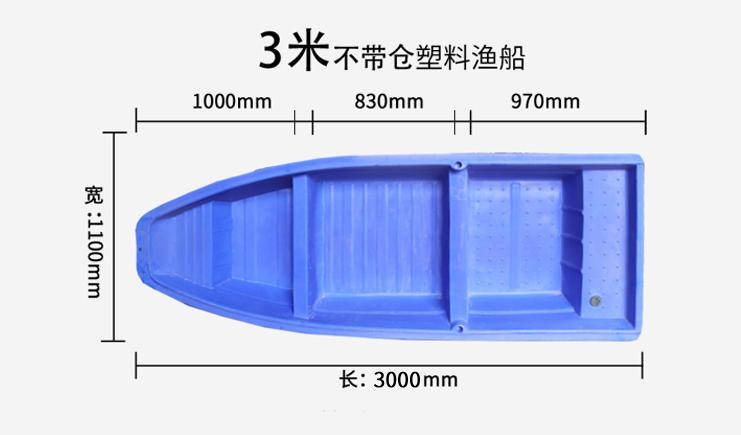 JSL-3米双层船不带仓